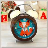 Часы будильник 'Доброе утро!' d=8 см
