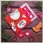 Шокобокс 'Сладкий подарочек от Дедушки Мороза'