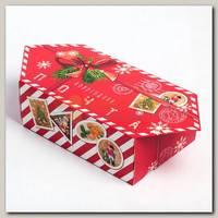 Коробка сборная 'Новогодняя почта' 9,3 * 14,6 * 5,3 см