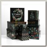 Коробка подарочная 'Новый год' 14 х 14 х 8 см