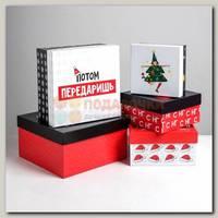 Коробка подарочная 'С НГ' 18 х 18 х 10 см
