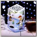 Чай 'Крепкого здоровья в новом году' (Кристал)