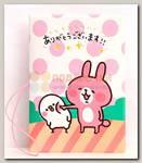 Обложка на паспорт 'Japanese cartoon'