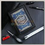 Набор инструментов 'Главный эксперт' в книге 15 предметов