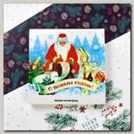Шокобокс 'С Новым годом' Дед Мороз в красной шубе