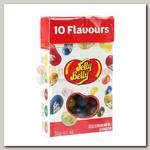 Драже Jelly Belly Ассорти 10 вкусов коробка 35 гр (Джелли Белли)