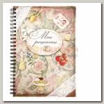 Ежедневник 'Мои рецепты'