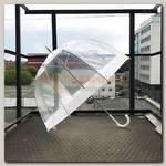Зонт 'Купол' Белый (прозрачный)