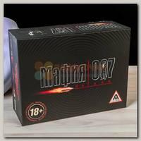 Игра 'Мафия 007' с масками