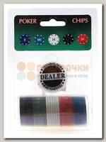 Набор для покера (30 фишек)