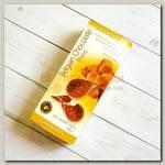 Шоколадные чипсы Belgian Chocolate Thins Caramel 80г