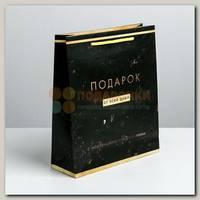 Пакет 'Подарок от всей души' черный ML  23 * 8 * 27 см
