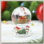 Шар со снегом 'Дед Мороз и помощники-снеговики' 6,5 * 4,5 см