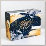 Коробка сборная 'Подарок' 30 * 23 * 12 см