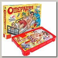 Игра 'Операция'