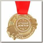 Медаль 'Лучший доктор'