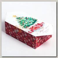 Коробка сборная 'С Новым годом!' 14 * 22 * 8 см