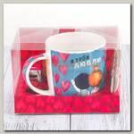 Подарочный набор 'Я тебя люблю' (кружка, терка, трафарет)