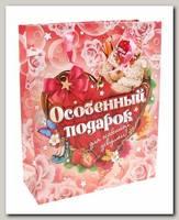 Пакет 'Особенный подарок' MS