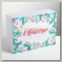 Коробка сборная 'Счастья и волшебства' 22 * 30 * 10 см