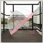 Зонт 'Купол' Розовый (прозрачный)