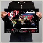 Стиральная карта 'Твой мир' Black limited edition