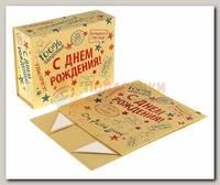 Коробка трансформер 'Штампы С днем рождения'