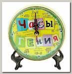 Часы Гения (настольные)