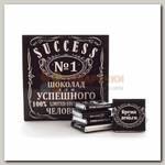 Шокобокс 'Шоколад для успешного человека'