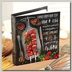 Кулинарная книга 'Самая вкусная еда'