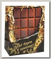 Пакет Все будет в шоколаде ML