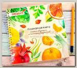Блокнот 'Кулинарная книга моих вкусных рецептов'