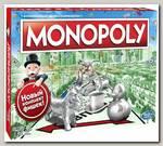 Игра 'Монополия' Классическая Обновленная