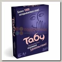 Игра 'TABOO' Табу