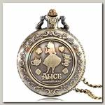 Карманные часы на цепочке 'Алиса в стране чудес'