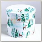 Коробка подарочная 'Зимний лес' Цилиндр 17.5 * 20 см