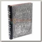 Родословная книга 'Память на века'
