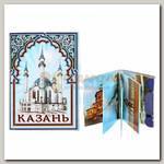 Магнит 'Казань' книга
