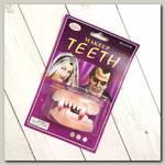 Зубы 'Страшные'