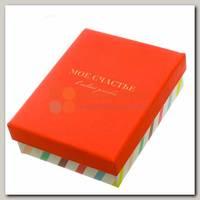 Коробка подарочная 'Моё счастье' 7 * 9 * 2,8 см
