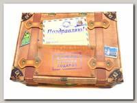 Коробка Подарочная Чемодан Поздравляю