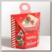 Коробка сборная 'Почта Нового года' 22 * 29 * 7 см