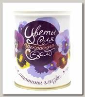 Набор для выращивания 'Цветы для прекрасных дам'