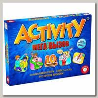 Игра 'Активити' Мега вызов Activity
