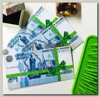 Конверт для денег 1000 руб. маленький