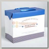 Пакет коробка 'Лучшему во всем' 23 * 18 * 11 см