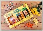 Подарочный набор из 3 продуктов 'С Днем рождения'