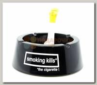 Пепельница 'Smoking kills'