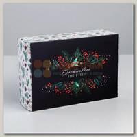Коробка сборная 'Счастливого Нового года' 16 * 23 * 7.5 см