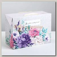 Пакет коробка 'Хорошего настроения' 28 * 20 * 13 см